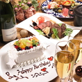 【Anniversaryコース】飲み放題付5000円♪自慢の鮮魚のカルパッチョ盛り合わせや鯛の香草焼き、神戸牛ステーキや、最後は特製ホールケーキでサプライズ♪記念写真をフォトフレームに入れてプレゼントいたします!
