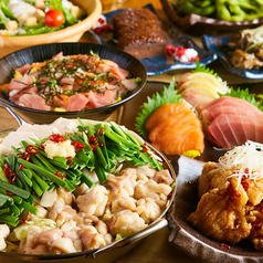 SEKAI 世海 すすきの店のおすすめ料理1