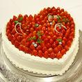 大人気、ハート型ウエディングケーキ。誕生日や記念日に!心斎橋・なんばエリアで貸切・女子会・合コンするならemme(エンメ)で♪