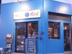 public bar tick パブリック バー チックの写真