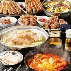 タッカンマリ食堂 HANA ハナ 本厚木店