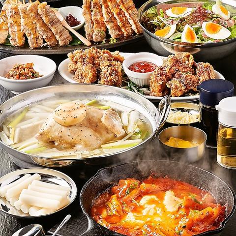 タッカンマリ食堂HANA(ハナ)本厚木店