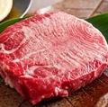 料理メニュー写真幻の国産黒毛和牛タン厚切り
