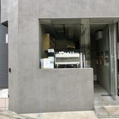LIMENAS COFFEE リメナスコーヒーの詳細