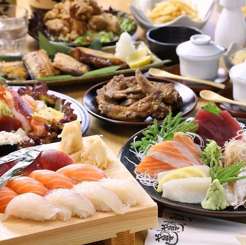 【飲み放題なし】「これなら毎日」コース◆7品◆1800円(税抜)