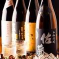 【一期一会の日本酒・焼酎】毎日違う銘柄を置いているのでその日その日で出会うお酒をお楽しみ下さい♪この季節に合ったものを入れ替えで常時20種以上ご用意しております。初心者の方も通の方も満足できるラインナップ。