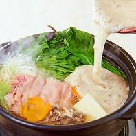 有楽町駅すぐ♪【自然薯とろろ】金華スープの漢方豚鍋