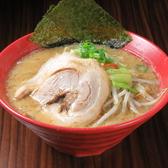 麺匠 あらき 和歌山市のグルメ