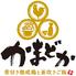 かまどか 秋葉原駅 昭和通り口店のロゴ
