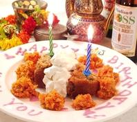 アールティの誕生日サプライズ★