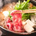 料理メニュー写真A4和牛のすき焼き