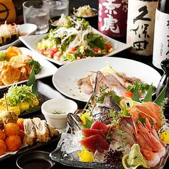 GINKEI ぎんけい 大宮駅前店のおすすめ料理1