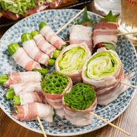 ◆健康的なの野菜巻き