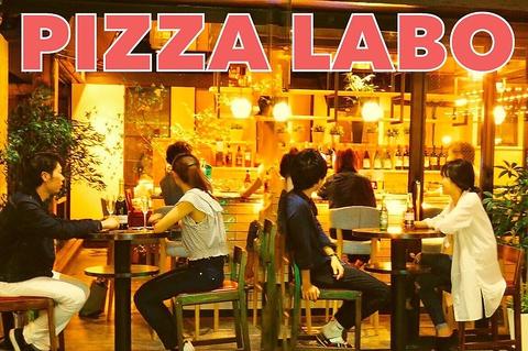 窯焼きピザを仙台にない価格帯で!女子会向けイタリアン★個室や貸切でピザとワインを