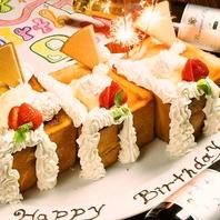 池袋でサプライズ★ハニートーストプレゼント!