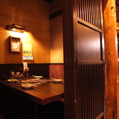 4名様までの落ち着いた完全個室のお席。こちらの完全個室は大変人気のお席となっておりますので、早めのご予約をおすすめ致します。大切な接待や、お仕事の打ち合わせなどに最適なお部屋となっております。和の情緒漂う店内にて、当店自慢のお料理をお楽しみください♪お待ちしております!