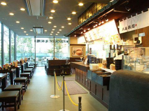 丸亀 製 麺 東松山 店