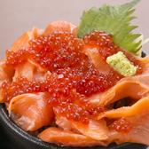 ぼんてん漁港 一番町 芭蕉の辻店のおすすめ料理2