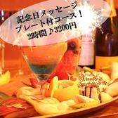 クラッシーズ Classy's Barのおすすめ料理3