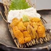 ぼんてん漁港 泉中央店のおすすめ料理2