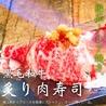 Re:MARC 神戸ポークと産直野菜のお店 三宮店のおすすめポイント1