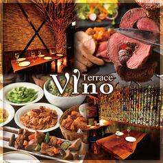 シュラスコ肉ダイニング VINOの写真