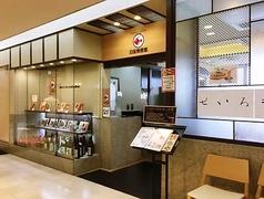 白金魚食堂 アトレ川崎店の雰囲気1