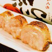 仙雲のおすすめ料理2