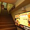 ハンバーグ&ステーキ KURAUZOのおすすめポイント1