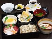 蕎麦だいにんぐ長寿庵 四代目 権七のおすすめ料理2