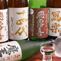 季節によって顔ぶれを変える日本酒