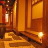 蛍 ほたる 本店 松山のおすすめポイント1