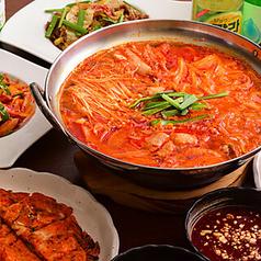 韓国料理 カンナム 江南の写真