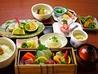 海鮮食楽 生栄丸のおすすめポイント3