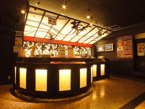 Karaoke utaya Sapporo kita 3 jo image