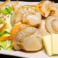 料理メニュー写真北海道産ホタテバター