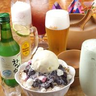 マッコリや韓国ドリンク(紅酢やジュースなど)も豊富♪
