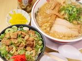 笑う門には麺来たる 江坂・西中島・新大阪・十三のグルメ