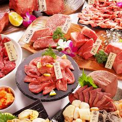 焼肉食べ放題 出会いのかけら 小倉魚町店のコース写真