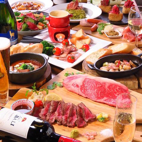 肉バル 原価酒場 A‐BEEF