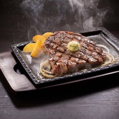 ステーキガスト 豊橋藤沢店のおすすめ料理2