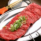 炭火焼肉 三先 肉焼屋のおすすめ料理3