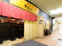 麺家 かもん 連雀町店の写真