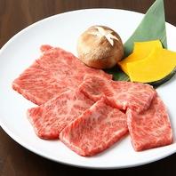 黒毛和牛焼肉