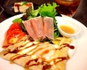 蕎麦だいにんぐ長寿庵 四代目 権七のおすすめポイント2