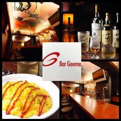 Bar Geemoの写真