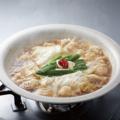 料理メニュー写真もつ鍋(醤油 or 塩)
