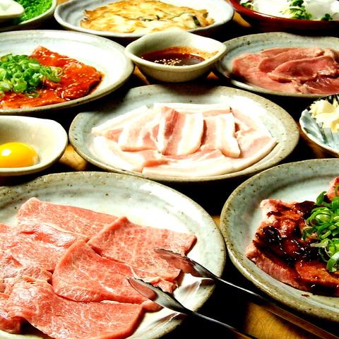 食べ放題1480円(税抜)~ご用意♪横浜で焼肉食べ放題するならジャンジャンで決まり★