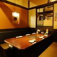 落ち着いた雰囲気でごゆっくりとお食事をお楽しみください。