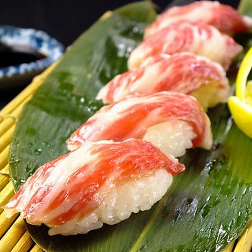 弐ノ家 NINOYAのおすすめ料理1